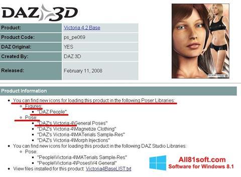 Στιγμιότυπο οθόνης DAZ Studio Windows 8.1