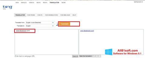 Στιγμιότυπο οθόνης Bing Translator Windows 8.1