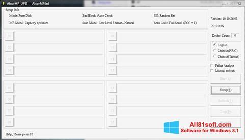 Στιγμιότυπο οθόνης AlcorMP Windows 8.1