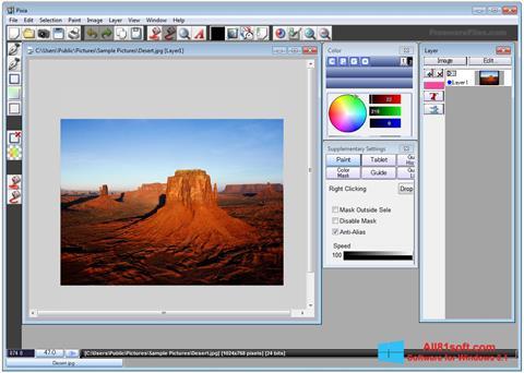 Στιγμιότυπο οθόνης Pixia Windows 8.1
