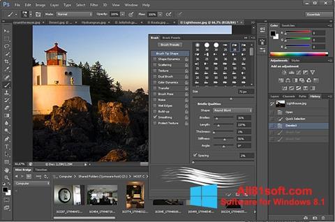 Στιγμιότυπο οθόνης Adobe Photoshop Windows 8.1