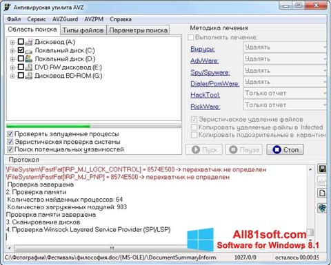 Στιγμιότυπο οθόνης AVZ Windows 8.1