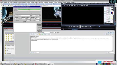 Στιγμιότυπο οθόνης ProgDVB Windows 8.1