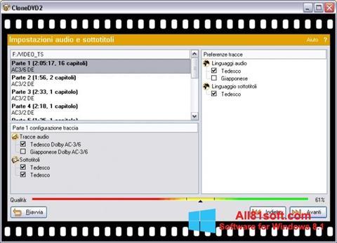 Στιγμιότυπο οθόνης CloneDVD Windows 8.1