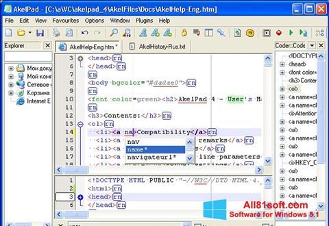 Στιγμιότυπο οθόνης AkelPad Windows 8.1