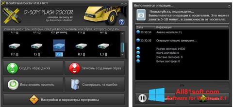 Στιγμιότυπο οθόνης D-Soft Flash Doctor Windows 8.1