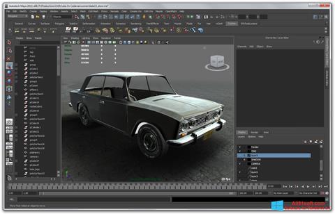 Στιγμιότυπο οθόνης Autodesk Maya Windows 8.1