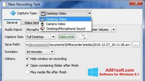 Στιγμιότυπο οθόνης SMRecorder Windows 8.1