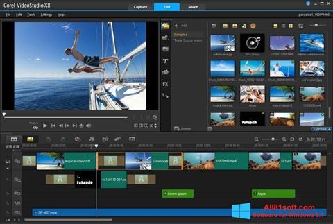 Στιγμιότυπο οθόνης Corel VideoStudio Windows 8.1