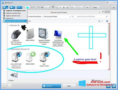 Στιγμιότυπο οθόνης QIP Shot Windows 8.1