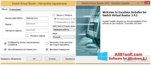 Στιγμιότυπο οθόνης Switch Virtual Router Windows 8.1