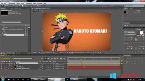 Στιγμιότυπο οθόνης Adobe After Effects Windows 8.1