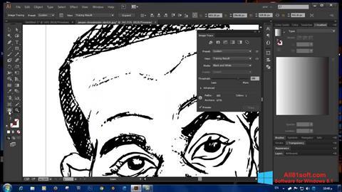Στιγμιότυπο οθόνης Adobe Illustrator CC Windows 8.1