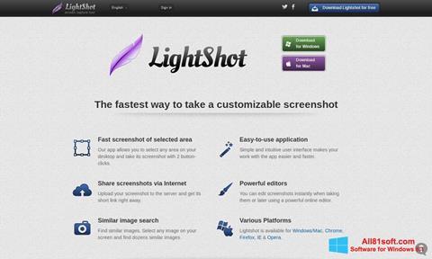 Στιγμιότυπο οθόνης LightShot Windows 8.1