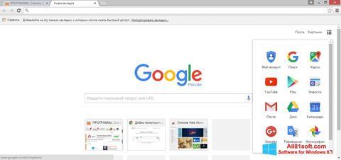Στιγμιότυπο οθόνης Google Chrome Windows 8.1
