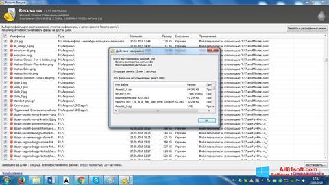 Στιγμιότυπο οθόνης Recuva Windows 8.1