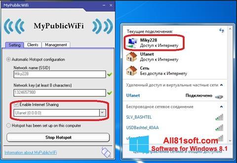 Στιγμιότυπο οθόνης MyPublicWiFi Windows 8.1