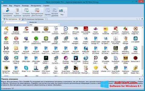 Στιγμιότυπο οθόνης Revo Uninstaller Pro Windows 8.1