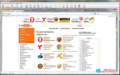Στιγμιότυπο οθόνης FastStone Capture Windows 8.1