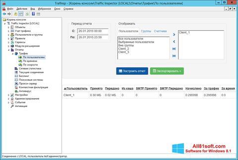 Στιγμιότυπο οθόνης Traffic Inspector Windows 8.1