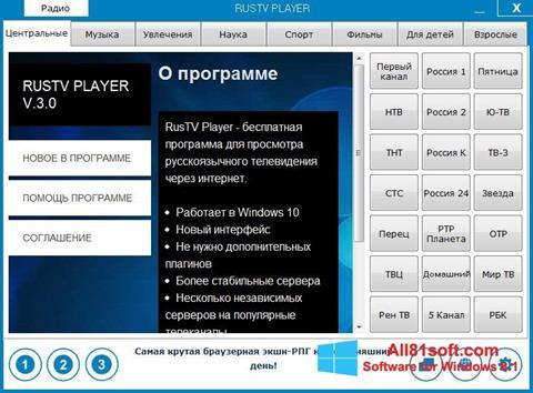 Στιγμιότυπο οθόνης RusTV Player Windows 8.1